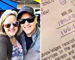 這對夫妻到餐廳用餐慶祝週年紀念日,沒想到卻收到很差的服務,不過他們卻給出了高額小費,背後原因相當暖心。(FB:Makenzie Schultz/大紀元合成)