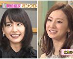 新垣结衣(左)与北川景子于日本女性最向往的艺人脸蛋名列前茅。(视频截图/大纪元合成)