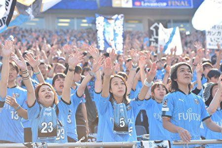 今年的日聯杯決賽,埼玉2002體育場近6萬座席在開賽就被搶購一空。(野上浩史/大紀元)