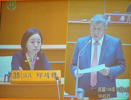 新竹縣議員邱靖雅在議會質詢。(賴月貴/大紀元)