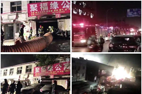 11月18日晚,北京市大兴区一间出租公寓发生大火,造成19死8伤的惨剧。(大纪元合成图)
