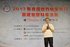 署长王英伟呼吁国人重视生活与饮食,预防糖尿病上身,希望产官学一齐努力控管。(许享富/大纪元)