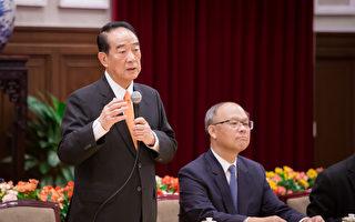 亞太經濟合作會議(APEC)我國領袖代表宋楚瑜13日在記者會表示,這次是中華民國「非常高層次參與」。(陳柏州/大紀元)