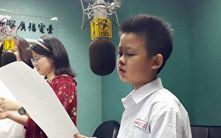 陳玥燊小朋友為「青春加油~讚!第2集」錄音。(警廣/提供)
