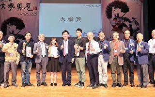台中大墩獎年輕化 3成七年級生參賽