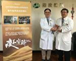 南投醫院院長洪弘昌(右)、感染科主任廖嘉宏(左)於獲全國防疫績優團體表揚後合影。(南投醫院提供)