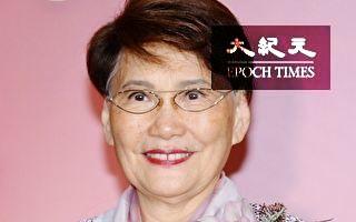 香港影视女强人方逸华 病逝享寿83岁