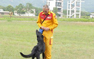 亞洲搜救犬隊能力認證 接軌國際災難救援