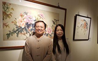 家族畫家聯展 傳統與現代交會