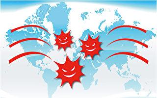 共产主义渗透全球 学者:间接输血给中共