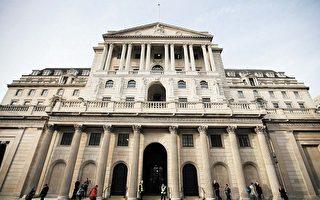 英國基準利率提高 對你有何影響