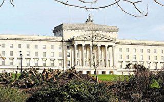 北爱尔兰组阁谈判期限再延 语言是问题