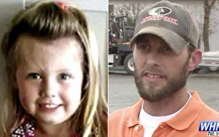 3岁女孩失踪,一名远方来的男子找到了他,却发现自己也迷路了。(视频截图/大纪元合成)