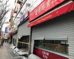 18日凌晨4點,香港超市門口的招牌上面的電線短路,引響了消防警報。 (林丹/大紀元)
