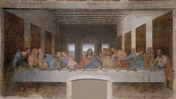 达·芬奇画作:《最后的晚餐》。(公有领域)