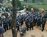 11月4日,廣西桂平市西山鎮白蘭村白額屯發生警民衝突,30多名村民被抓,10餘人被打傷。(受訪者提供)
