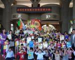 嘉義市大同國小師生熱烈參與食物捐贈活動。(大同國小提供)