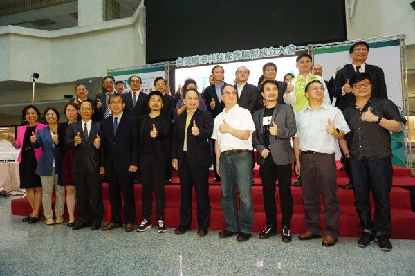 """""""台湾体感科技产业联盟""""7日成立,成员共计40个产官学单位。(李怡欣/大纪元)"""