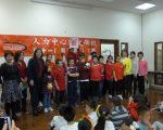五年級513班集體朗誦「唐人街」,有些手上還拿著對聯、燈籠、面具等具有中華文化特色的道具。 (蔡溶/大紀元)
