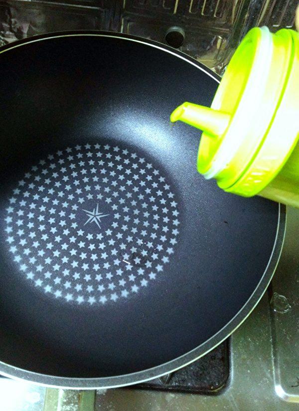 熱油鍋。(圖:奧莉薇小姐/大紀元)