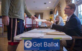 此次普選,有60%的紐約人在「關於養老金沒收改革」的問題上面,選擇了「同意」。 (Andrew Caballero-Reynolds/AFP/Getty Images)