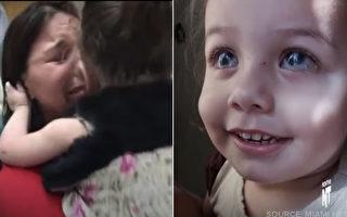 奇蹟!兩歲盲眼小女孩第一次看到媽媽的動人時刻