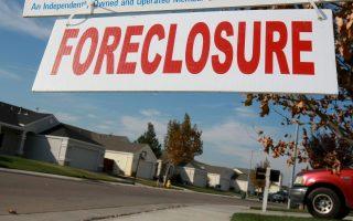 在次贷危机中,很多房主因还不起贷款而进入止赎过程,导致很多人干脆弃房走人。 (Justin Sullivan/Getty Images)