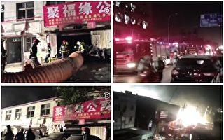 據美媒19日披露,北京大火可能因中共當局禁止民眾燃煤炭取暖,強推煤改氣,但管道沒鋪好,居民用電取暖而引發的慘劇。(大紀元合成圖)