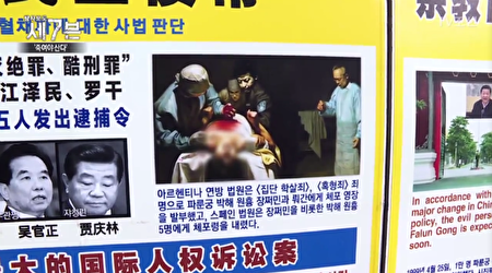 """有证言在中国流通的大多数的器官都是违法摘取的法轮功修炼者的器官。(TV朝鲜""""调查报道7""""截图"""