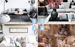 四种客厅风格你最喜欢哪个?一眼看出你的婚姻和性格