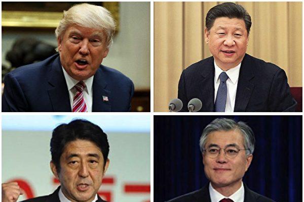 中日韩三方为何争相讨好川普 专家解读