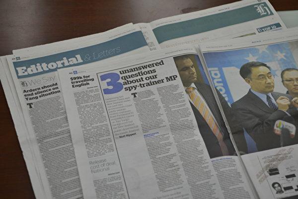 當地主流媒體《新西蘭先驅報》本週就楊健事件發表長篇深度報導和編輯評論文章。(易凡/大紀元)