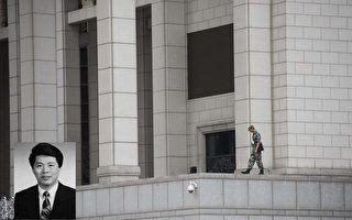 11月15日,中共天津市政协党组成员、秘书长李金亮落马。(Getty Images)