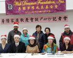 美國夢想成真基金會將於12月16日在紐約華僑文教中心舉辦第六屆「身障家庭歡慶感恩聖誕Party」活動。 (玉凌格/大紀元)