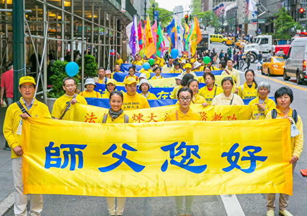 """2016年5月13日,纽约近万名法轮功学员庆祝""""法轮大法日"""",向李洪志师父表达感恩。(马有志/大纪元)"""