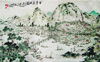清 呂煥章 《金華府城圖》。(公有領域)