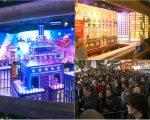 周四晚上,曼哈顿的梅西百货圣诞橱窗秀正式揭幕。 (奥利弗/大纪元)