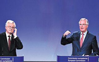 英国脱欧议案在议会或遇挫
