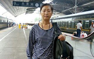 上海邵鑠蘭因房屋拆遷問題上訪,「十九大」前被「維穩」,至今失蹤。日前發出求救短信,憂發生危險。(宋嘉鴻提供)