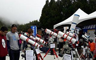 天文迷聚鸢峰观星 南投将设首座星空保护区