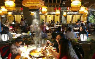 華人過感恩節 吃火雞還是火鍋?