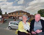 80岁老爷爷住进安养院(图中背景),状况不佳。这一天,他已经98岁的老母亲搬来照顾他,让人惊愕更感动。(谷歌地图截图、视频截图/大纪元合成)