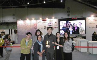 拉花大賽、咖啡大師決賽  邱祥安、賴孟忻奪冠