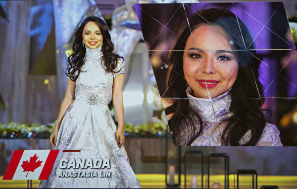 2016年12月8日,林耶凡参加在华盛顿DC近郊米高梅(MGM)酒店剧场举行的世界小姐决赛。(李莎/大纪元)