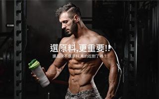 高品質黃金比例BCAA支鏈氨基酸 運動健身必備