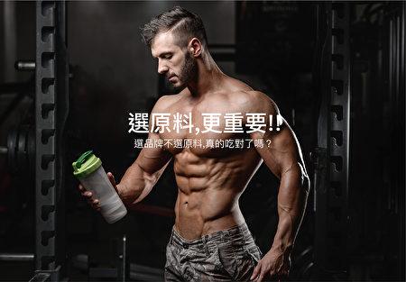 時下運動健身的必備品,在運動健身前補充BCAA能增強體力,可以幫助訓練上的精神表現。(圖:大醫生技提供)