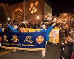 紐約米德敦市聖誕點燈遊行 法輪功應邀參加