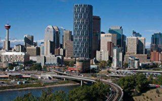 世界頂級城市排名出爐 看看卡城排第幾?