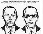 46年前,一名叫庫珀(D.B. Cooper)的神祕男子在劫持一架飛機後,挾帶獲得的勒索金,乘降落傘跳出飛機,從此消聲匿跡,這起劫機案成為美國史上最著名的懸案之一。圖為FBI對庫珀的畫像。(維基白宮公有領域)