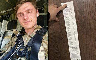 年轻军官退伍欢笑聚餐 看到账单大吃一惊
